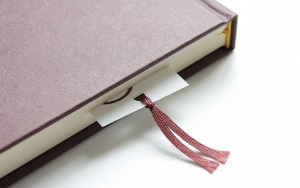 本に栞を挟む